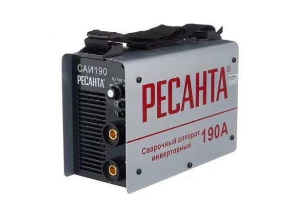 Сварочный аппарат Ресанта САИ 190 - Профессиональное оборудование в аренду - Аренда оборудования для ремонта и отдыха в Екатеринбурге